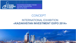 The Concept - Kazakhstan Investment Expo 2014 - G