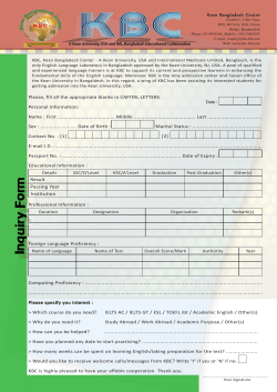 Download Inquiry Form - Kean Bangladesh Center