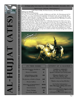 Al-Hujjat (atfs) Vol.3 - Issue No 2 - Dec 2014/Safar 1436