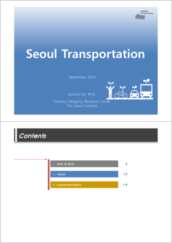 Seoul Transportation 2030_ Ph.d Ko