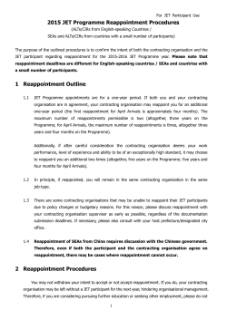 2015 JET Programme Reappointment Procedures 1 Reappointment