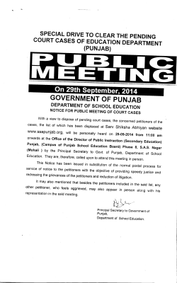 Public Meeting on 29-09-2014 to clear the Court Cases