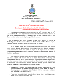 Press Release - India Meteorological Department