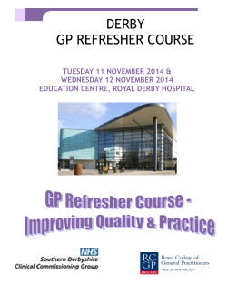 derby gp refresher course