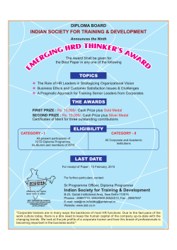 Emerging HRD Thinkers Award 2015