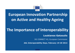 EIP-AHA and the importance of interoperability for it