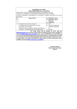 GOVERNMENT OF GUJARAT Online TENDER NOTICE No. :