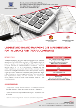 understanding and managing gst implementation for insurance and