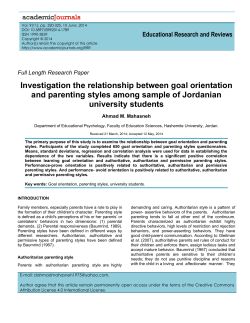 Investigation the relationship between goal orientation and