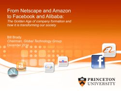 From Netscape and Amazon to Facebook and Alibaba: The Golden