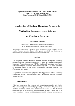 Application of Optimal Homotopy Asymptotic Method for the