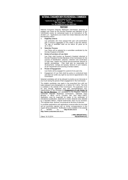 Vacancy For Law Clerk - National Consumer Disputes Redressal