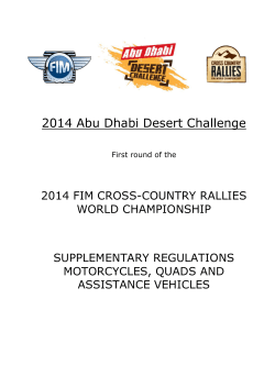 Download - Abu Dhabi Desert Challenge