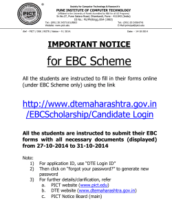 Important Notice Regarding EBC Scheme