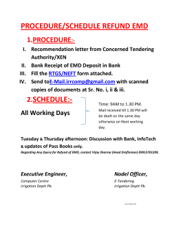 Step/Procedure for refund of EMD