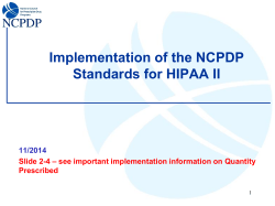 NCPDP Implementation Overview