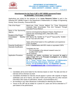 Advertisement for the Post of JRF in DST (SERB