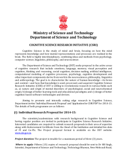 Call for proposal under Cognitive Science Research Initiative