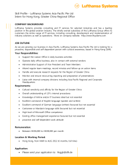 Skill Profile - Lufthansa Systems Asia Pacific Pte Ltd Intern for Hong