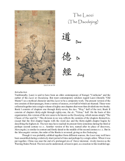 The Laozi Dao De Jing