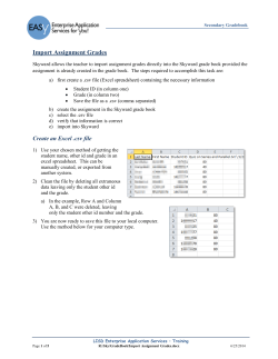 Import Assignment Grades
