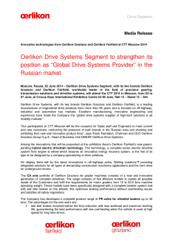 Oerlikon Drive Systems Segment to strengthen its position as