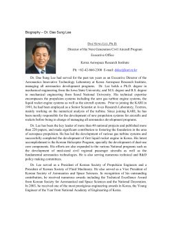 Biography – Dr. Dae Sung Lee Director of the Next