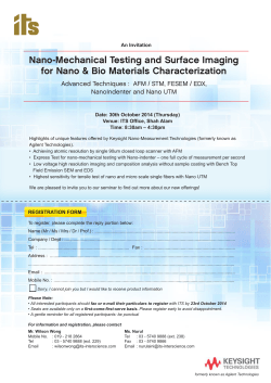 Keysight Seminar Invitation Form