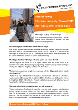Priscilla Yeung Princeton University, Class of 2017 2011 CSE