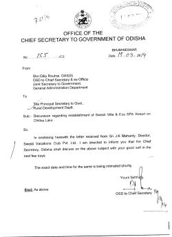 office of the chief secretary to government of odisha - e