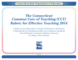 (CCT) Rubric for Effective Teaching 2014
