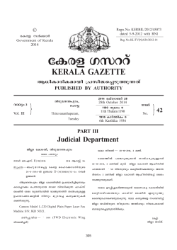Auction Notice of District Court