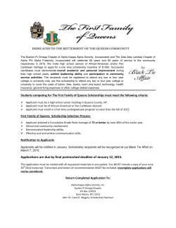 2015 BTA Scholarship Application