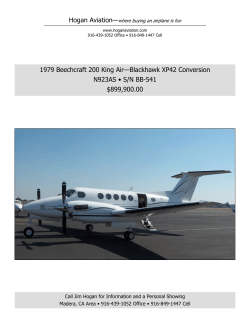 1979 Beechcraft King Air 200