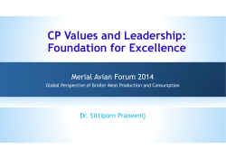 CP Values and Leadership: Foundation for Excellence