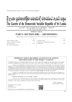 English - Documents.gov.lk