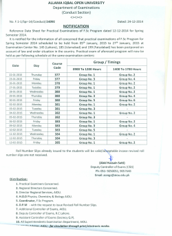 Department of Examinations - Allama Iqbal Open University