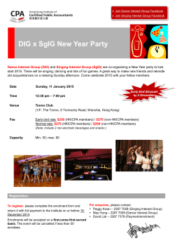 DIG x SgIG New Year Party - Hong Kong Institute of Certified Public
