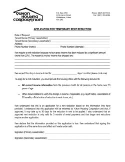 Rent Reduction Application form