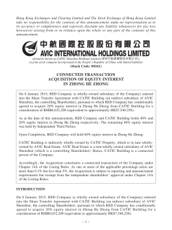 connected transaction acquisition of equity interest in zhong he zhong