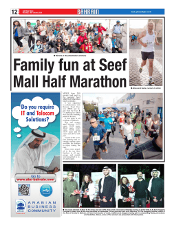 than 300 people took part in the popular Seef Mall