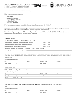 performance food group scholarship application