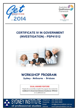 certificate iv in government (investigation)