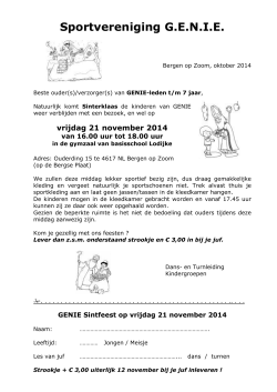 Sportvereniging G.E.N.I.E.