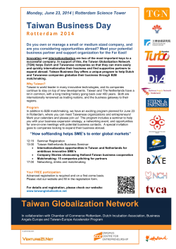 Taiwan Globalization Network Taiwan Business Day
