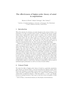 The effectiveness of higher-order theory of mind in negotiations