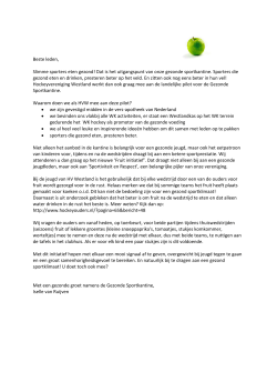 brief leden hockeyfruit bij hvw feb 2014