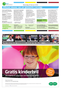 Gratis kinderbril