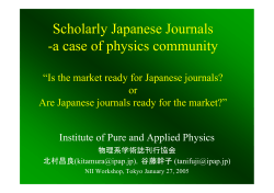 Scholarly Japanese Journals -a case of physics community