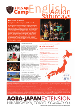 AJE Saturday Camps PACKAGE (ENJP) - Aoba